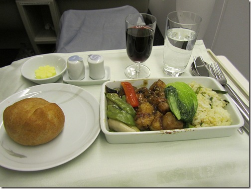 Korean Air Business Lunch