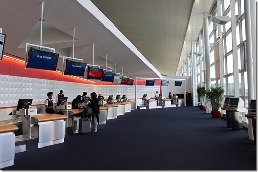 Delta JFK T4 SkyPriority Ticketing Desks.jpg
