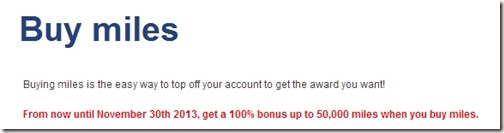 US Airways 100 Percent Purchase Bonus 2013